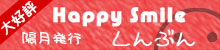 happy smile -�纬�����Ļ�-