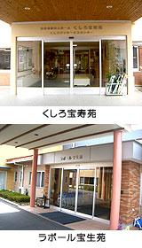 しらがみ歯科クリニック -島根県益田市-
